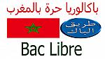 """باكالوريا 2015: تمديد فترة ترشيح """"الأحرار"""""""