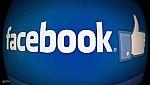 """مليار و390 مليون شخص في """"فيسبوك"""""""