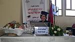 هنيئا للأستاذة المحترمة فتيحة غميظ لحصولها على درجة الدكتوراه بميزة مشرف جداvideo