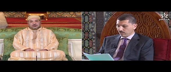 اعتراف أمام جلالة الملك..المغرب الأدق في رؤية الهلال