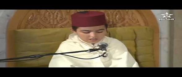 شاهد .. طفل يبهر الملك محمد السادس و المصلين بتلاوته القرآنية الرائعة في ليلة القدر