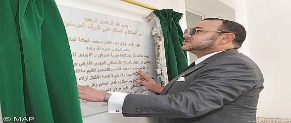 جلالة الملك يصدر عفوه السامي على 310 شخصا بمناسبة عيد الشباب