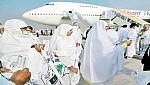 زيادة 4 آلاف درهم في مصاريف الحج لهذا العام بسبب ارتفاع سعر صرف الريال السعودي