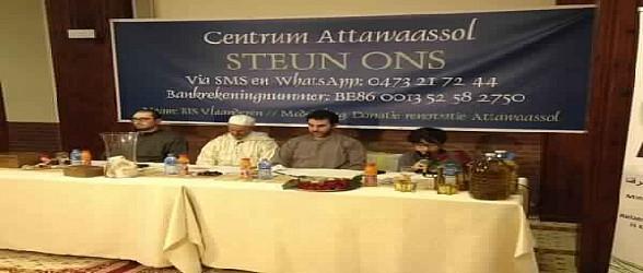 المركز الإسلامي التواصل بأنفرس البلجيكية، ينظم أياما تواصلية ناجحة مع الجالية المسلمة لحثها على الإنفاق لإصلاح المركز