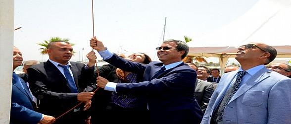 بالصور..السعيدية:وزير السياحة يرفع اللواء الأزرق  للميناء الترفيهي بالمحطة السياحية