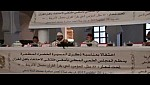فيديو..كلمة الشيخ مصطفى بنحمزة في ملتقىالإحتفال أهل القرآن بأسفي