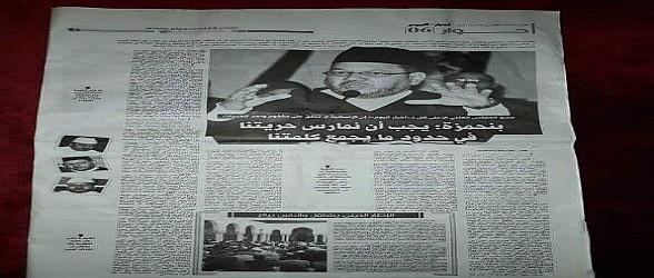 ترقبوا حوارا شاملا مع فضيلة الشيخ مصطفى بن حمزة في عدد غد من جريدة أخبار اليوم