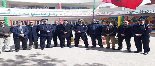 وجدة:المديرية الإقليمية تحتفي باليوم  الوطني للسلامة الطرقية بحضور رجال الأمن الوطني