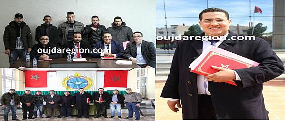 محمد حساين كاتبا جهويا لنقابة الصحفيين المغاربة بالجهة الشرقية