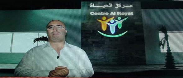 وجدة:افتتاح مستشفى مركز الحياة..معلمة صحية تحققت على يد أهل البر والإحسان