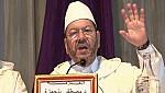 فيديو..هكذا تحدث العالم المغربي مصطفى بنحمزة عن القرآن الكريم بتامسولت تارودانت