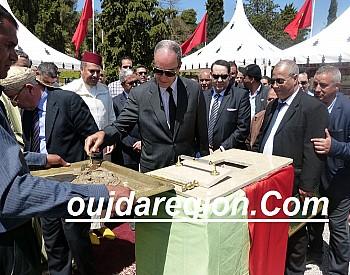 انتخاب يوسف الزاكي نائبا لرئيس الجامعة الوطنية للصناعة الفندقية