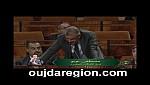 البرلماني توتو يهنئ امير المؤمنين الملك محمد السادس بعيد الفطر المبارك