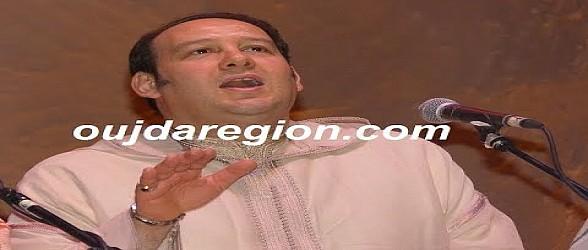 +فيديو..الدكتور منير البودشيشي:ليلة وجدة عاصمة الثقافة مسك ختام رحلة المجموعة الرسمية للطريقة القادرية البودشيشية