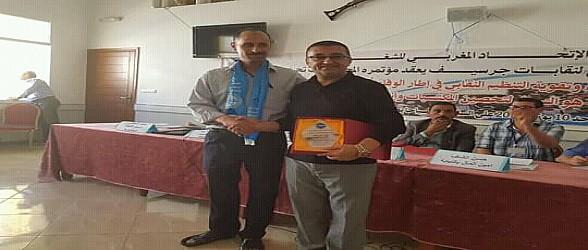 فيديو وصور..جرسيف:المؤتمر المحلي الثالث للاتحاد المحلي لنقابات يكرم الكاتب الجهوي جمال احمادة