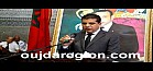 كلمة مؤثرة لمحمد هوار رئيس المولودية الوجدية خلال حفل الصعود