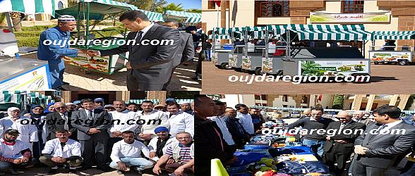 شاهدوا..جرادة:عامل الاقليم يوزع 150 عربة حديثة على شباب ونساء الاقليم