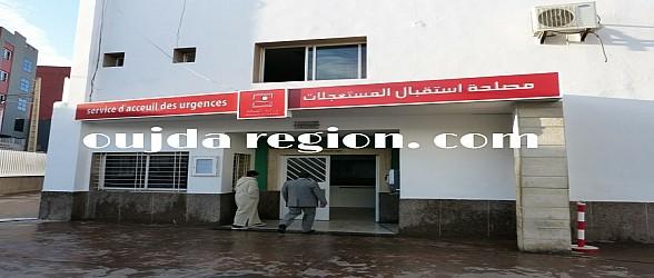 خبر اعفاء مدير مستشفى الفارابي لا اساس له
