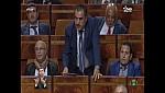عاجل…البرلماني بلقاسم مير يسائل عن الوضع الصحي باقليم وجدة وهكذا أجابه الوزير الدكالي