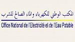appel à candidature pour la sélection d'unnouveaupoint d'encaissement externeau centre de la Commune Ain Sfa