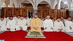 جامعة محمد الاول بوجدة تستحضر رمزية امارة المؤمنين في حماية القيم الانسانية