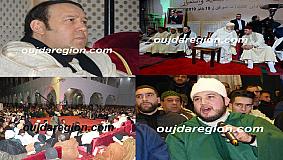 شاهدوا..احياء الذكرى الثانية لوفاة حمزة ابن العباس وسط حضور الآلاف من مريدي البودششية