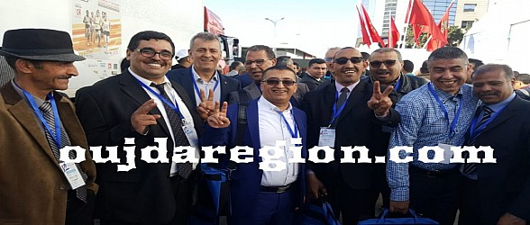 مشاركة قوية لجهة الشرق في مؤتمر الاتحاد المغربي للشغل+صور