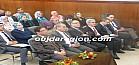 التفاصيل الكاملة لنتائج انتخابات الودادية الحسنية للقضاة بالدائرة الاستنافية وجدة