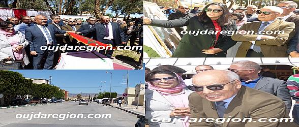 وأخيرا تنزيل التأهيل الحضري للعيون سيدي ملوك بمشاركة قوية لشركة العمران الشرق