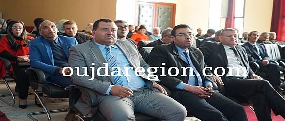 صوت وصور..فعاليات جهة الشرق تتابع المناظرة الوطنية للجبايات