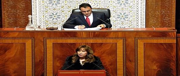 العفو العام بين النص الدستوري والمزايدات السياسوية