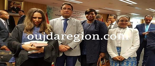 حضور متميز للاستاذ الادريسي الوكيل العام للملك بوجدة في ندوة المحكمة الجنائية الدولية