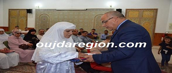 فيديو وصور..الكاتب العام لعمالة جرادة يرأس حفل توديع حجاج بيت الله
