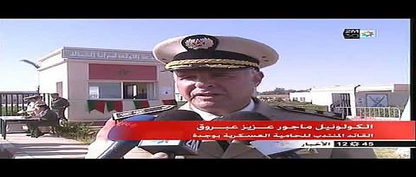 استقبال 900 مرشح للخدمة العسكرية، في 3 أيام، بثكنة بني وكيل