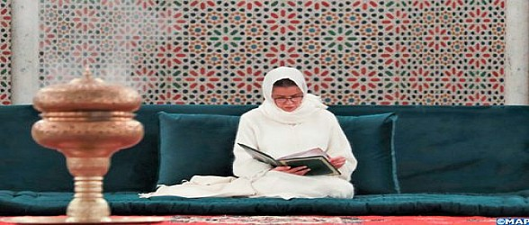 صاحبة السمو الملكي الأميرة للا مريم تترأس حفلا دينيا إحياء للذكرى الواحدة والعشرين لوفاة جلالة المغفور له الملك الحسن الثاني