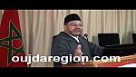 فيديو يخص الموثقين…العلامة بنحمزة يكشف أسرار عن التوثيق في الاسلام