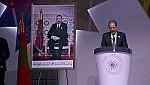 الوالي سفير يتلو رسالة المشاركين في المناظرة الوطنية للجهوية المتقدمة الى جلالة الملك