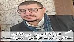تعزية في وفاة والدة محمد دراز