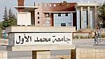 رغم كورونا..جامعة محمد الاول تجمع الطلبة بالاساتذة