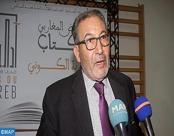 عاجل…توقيف عمل وكالة تنمية اقاليم جهة الشرق