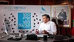 رئيس الاحرار اخنوش يراس الجلسة الختامية ل100 يوم 100 مدينة