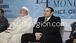 الدكتور منير القادري يحاضر حول التصوف والمشترك الإنساني: قيم التعايش والتسامح والحوار