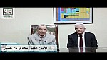 لحظة تسلم المغربي النقيب المكاوي مهام الامين العام لاتحاد المحامين العرب