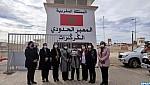 الكركرات.. المنظمات النسائية الحزبية تؤكد انخراطها في جهود المملكة للدفاع عن وحدتها الترابية