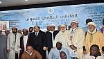 الدكتور منير القادري يبرز دور التربية الروحية في بلوغ مراتب اليقين