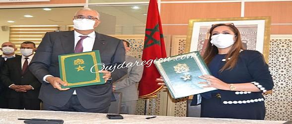 وجدة:بوشارب تتراس لقاء جهويا توج بتوقيع اتفاقيات للتاهيل واعادة الايواء