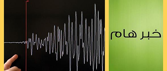 عاجل:الحسيمة والناظور تهتزان من جديد على وقع الزلزال