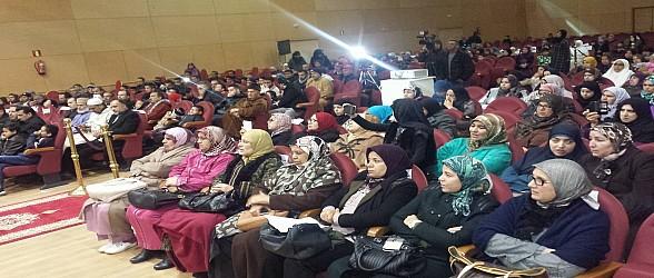 فيديو…وجدة:دار الفقيهة التابعة للمجلس المحلي تحتفل بعيد المرأة