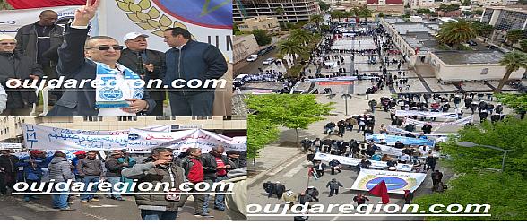 فيديو وصور..وجدة:الاتحاد المغربي للشغل يتألق في مسيرة فاتح ماي