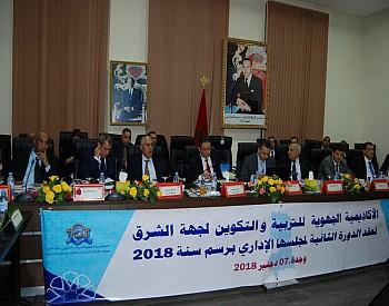 وقائع المجلس الاداري لأكاديمية جهة الشرق